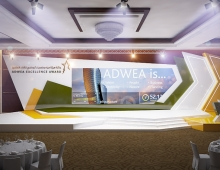 ADWEA Excellence Award Event 3D model