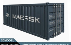 3ds max shipping container 3D model - 3ds max shipping container