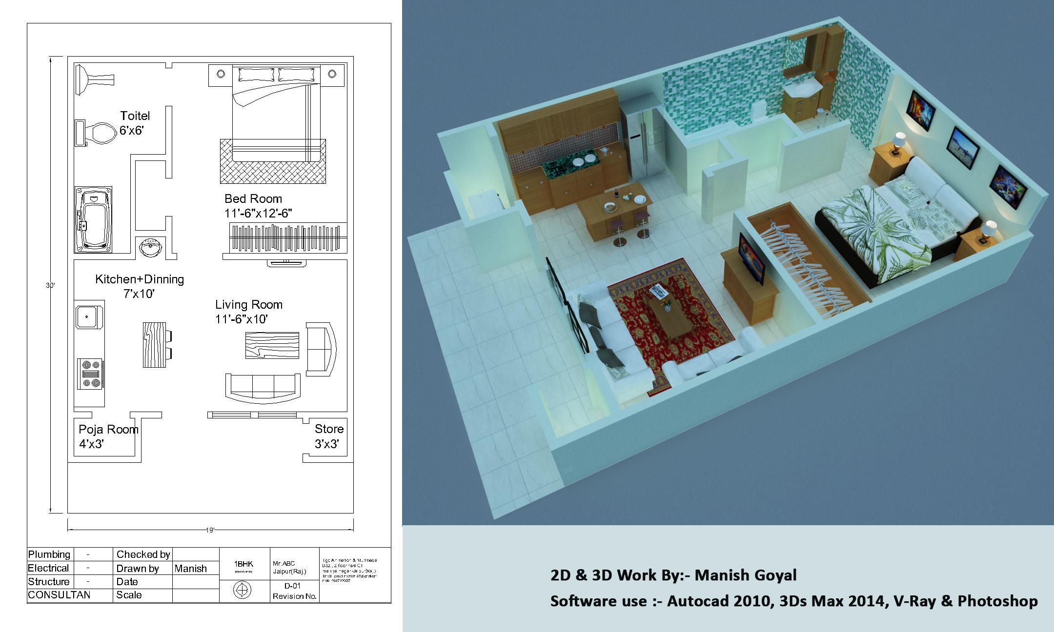 work 3d model a 2d 3d floor plan design by using software auto